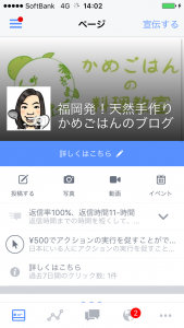 IMG_6742