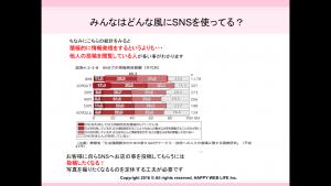 %e3%82%b9%e3%82%af%e3%83%aa%e3%83%bc%e3%83%b3%e3%82%b7%e3%83%a7%e3%83%83%e3%83%88-2016-10-10-21-38-53
