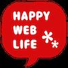 福岡発!WEBが苦手なアナログ女性のための簡単!便利!WEB・SNS・アプリ活用ブログ